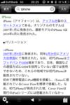 iphone/image-20110405202701.png